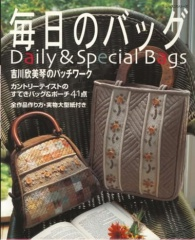 Daily & Special Bags